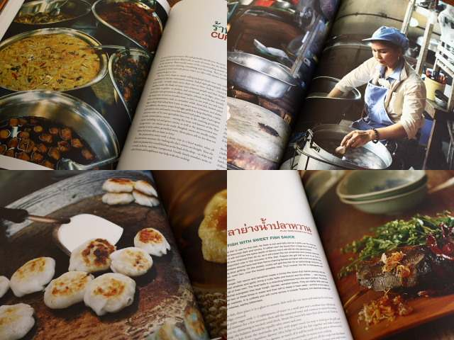 Thai street food david thompson a book review david thompsons thai street food forumfinder