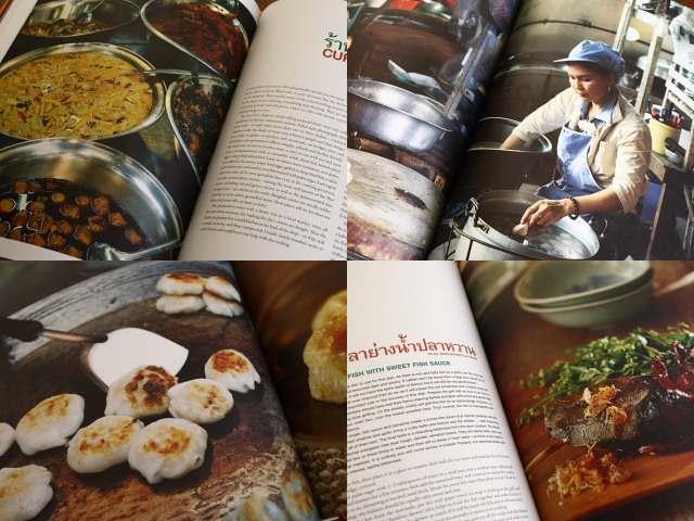 David Thompson's Thai Street Food