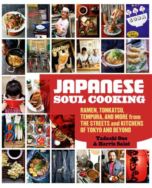 Japanese Soul Cooking, by Tadashi Ono and Harris Salat